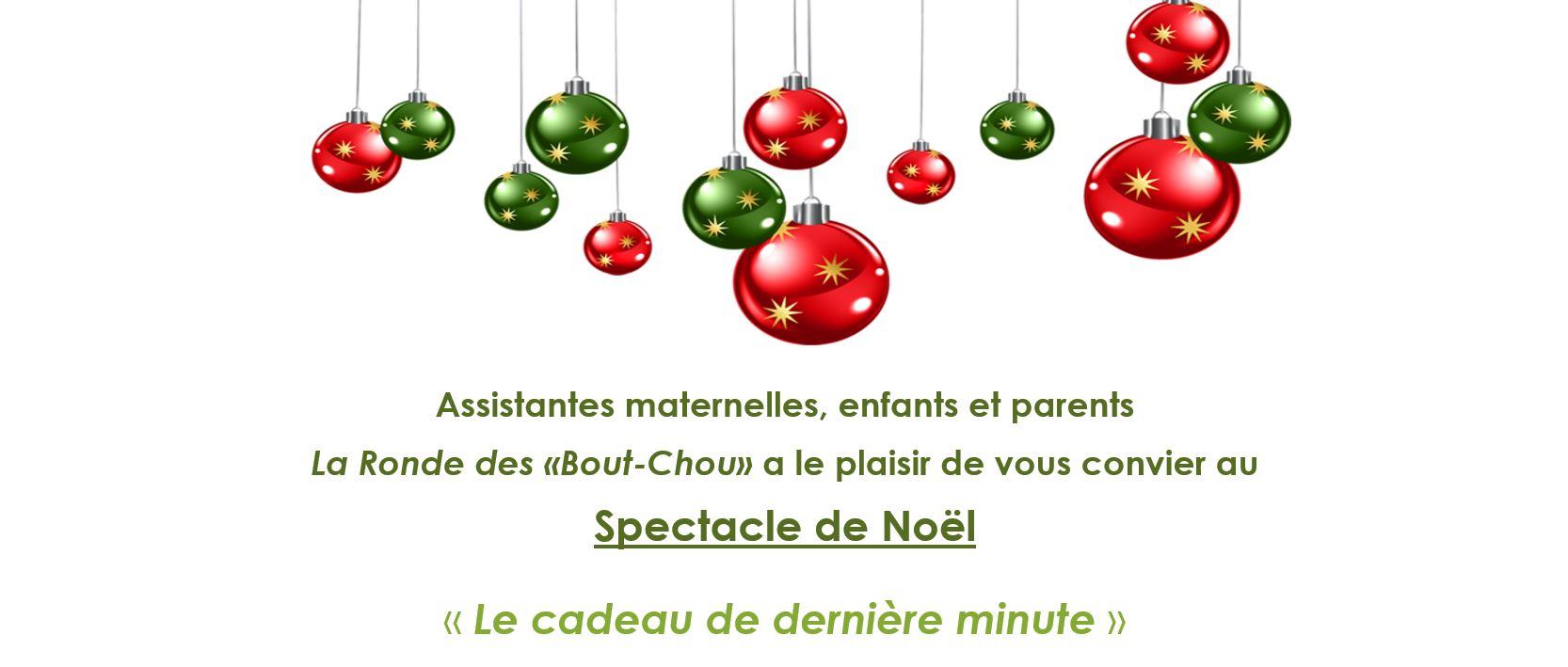 Spectacle de Noël @ Foyer Rural de Sourdun